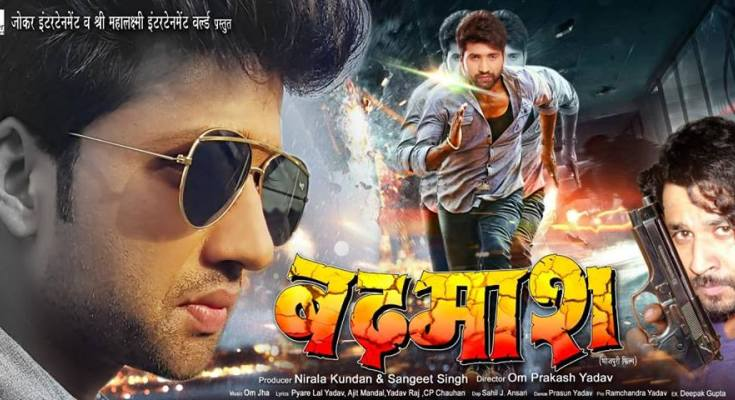Bhojpuri movie Badmash 2019 wiki, full star-cast, Release date, Actor, actress, Song name, photo, poster, trailer, wallpaper