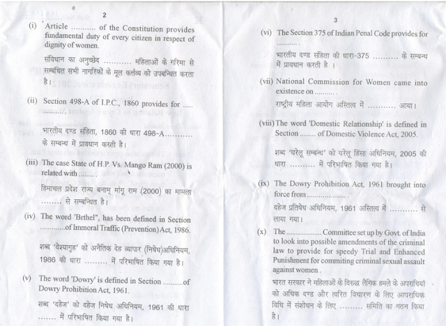 Kumaun University B.A LLB Law Relating to Crime Against