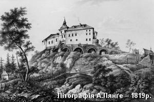 Замок на літографії Лянґе 1819р.