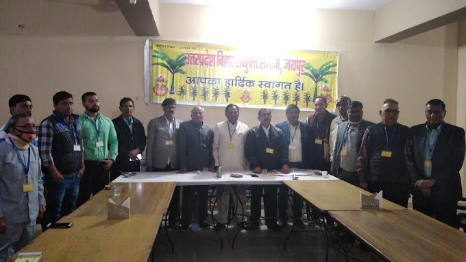 Jaipur News-  उत्तर प्रदेश बिहार संयुक्त समाज जयपुर की सेंट्रल कमेटी की बैठक आयोजित,संगठन की मजबूती पर दिया बल