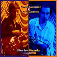 ElectroDinamica | Live by Andrey Klimkovsky & Julia Lomanova