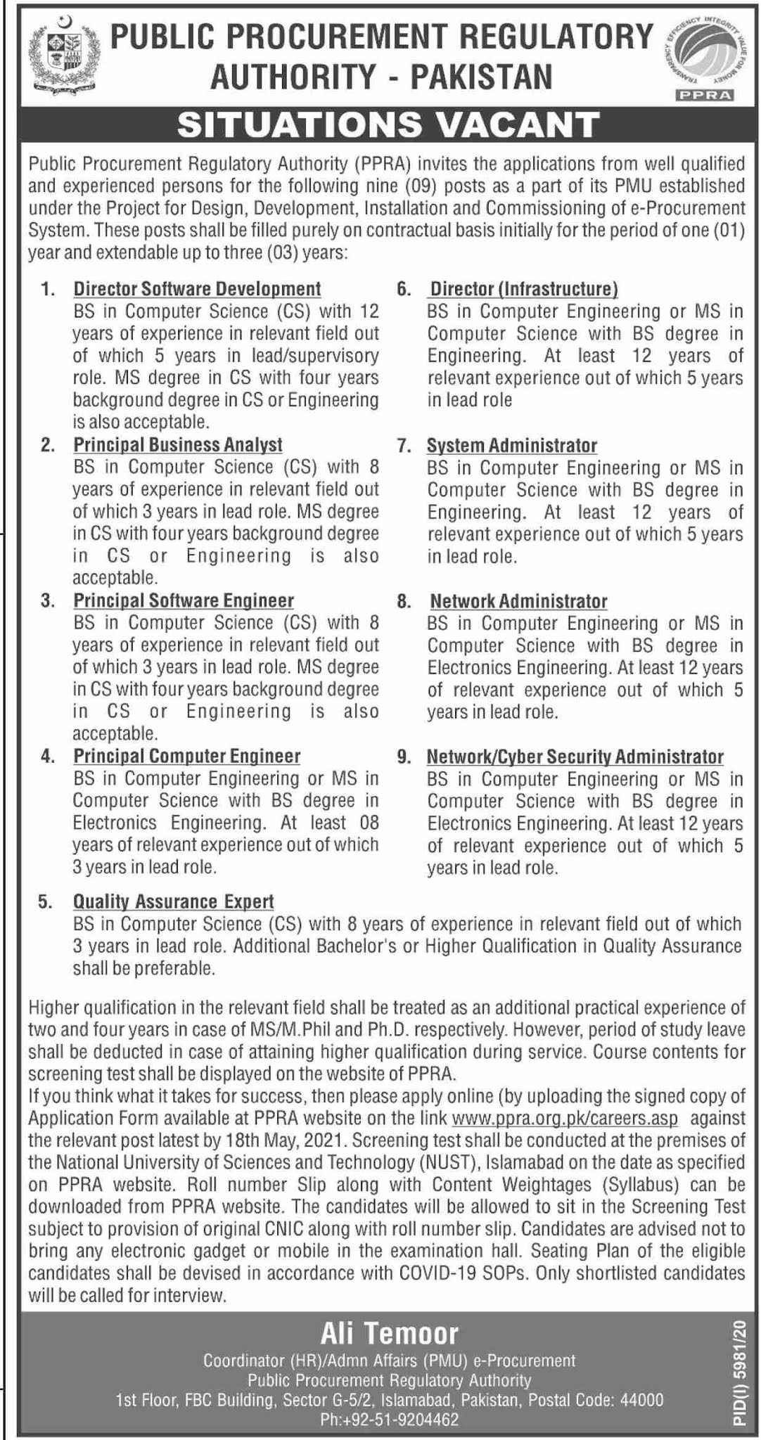 Latest Public Procurement Regulatory Authority Pakistan Jobs Advertisement 2021