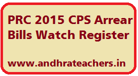 PRC 2015 CPS Arrear Bills Watch Register