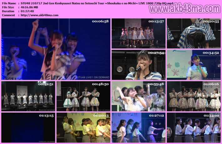 2nd Gen Kenkyuusei Natsu no Setouchi Tour