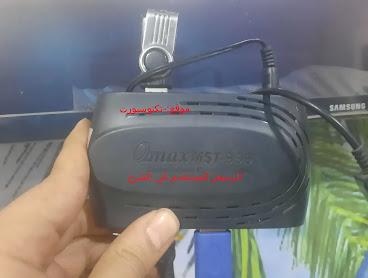 تحميل سوفت وير لرسيفر qmax mst-999 الاسود