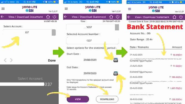Bank Statement Kaise Nikale - ऑनलाइन बैंक स्टेटमेंट कैसे निकाले