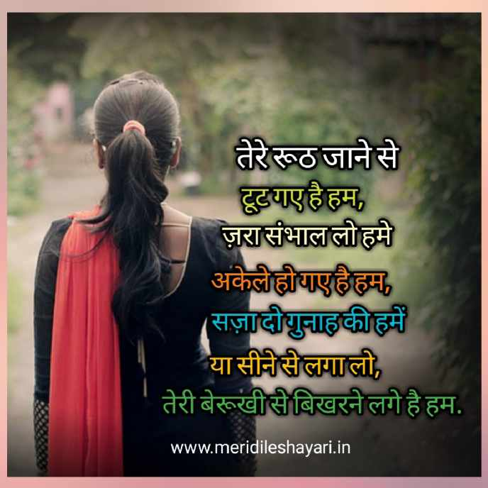 hindi shayari status attitude,hindi shayari attitude boy,hindi shayari attitude girl,hindi shayari attitude dosti,hindi attitude shayari status for whatsapp,hindi shayari attitude wali,hindi shayri attitude boy