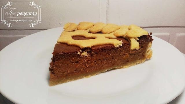 тыквенный пирог вкусный рецепт