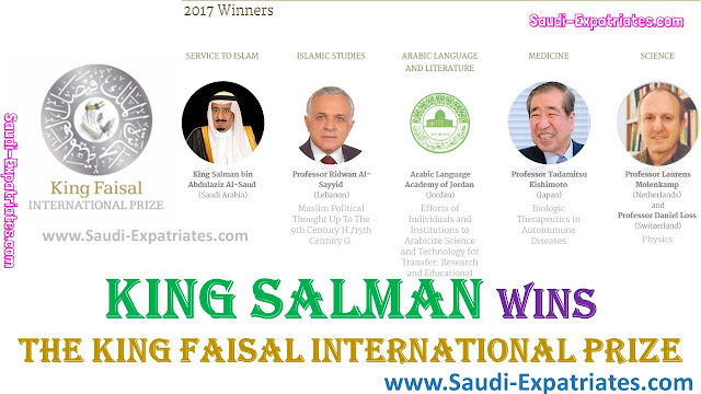 KING SALMAN WON THE AWARD FOR SERVICE TO ISLAM