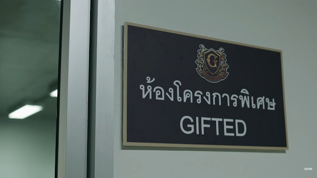 the gifted thailand series 2018