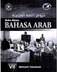 Buku Siswa Bahasa Arab Kelas 7