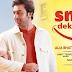 Smile Deke Dekho Lyrics | Ranbir Kapoor, Alia Bhatt |