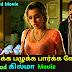 பெற்றோர்களுடன் சேர்ந்து பார்க்கக்கூடாத Hollywood Movie in Tamil Dubbed | Mr. Vendakka