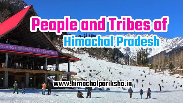 People and Tribes of Himachal Pradesh | Himachal General Knowledge | Himachal GK | Himachal Pariksha