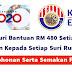 Pendaftaran Dan Semakan Permohonan iSuri RM 480