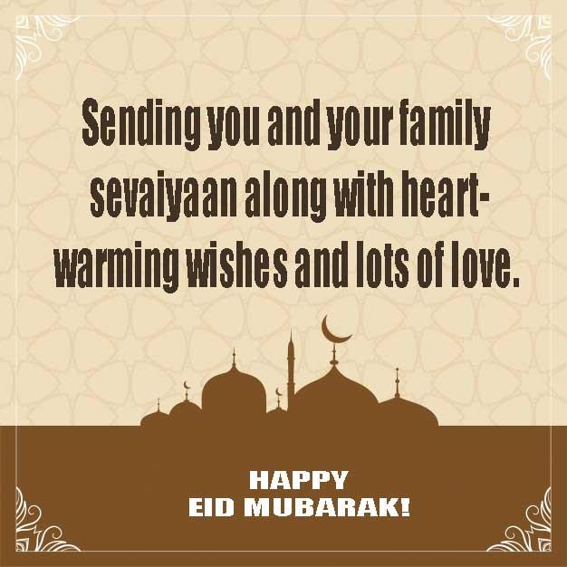 Bakra Eid Greetings