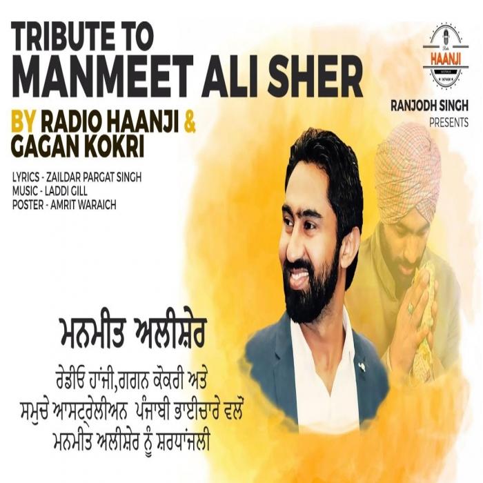 Tribute To Manmeet Ali Sher