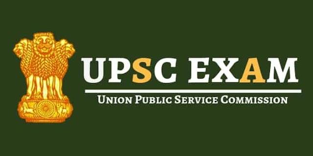 UPSC: भारतीय आर्थिक सांख्यिकीय सेवा नौकरी हेतु परीक्षा कार्यक्रम जारी | GOVT. JOB NEWS