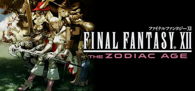 Final Fantasy XII The Zodiac Age-CPY