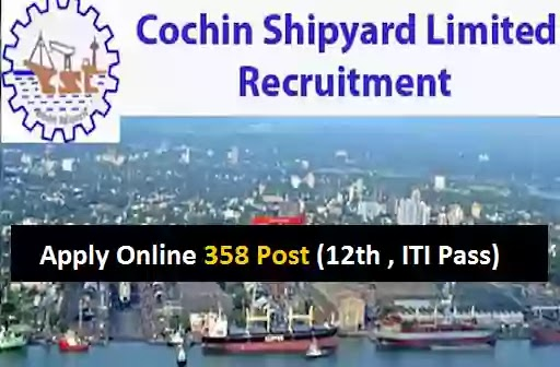 Cochin Shipyard Apprentice (358 Post) Recruitment 2020 Apply Online Technician, Apprentice Form 2020, DainikExam com