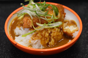 this is a photo of katsu curry japanese food