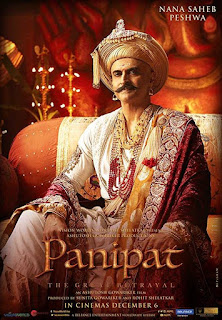 Panipat First Look Poster 8