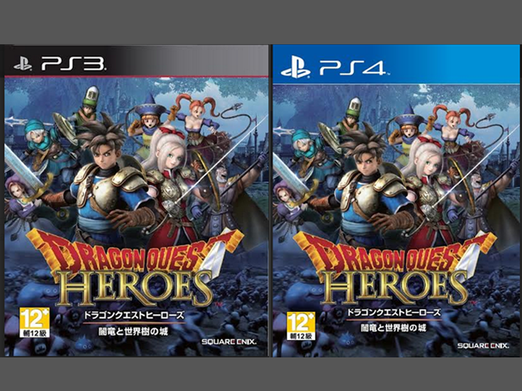 "PlayStation 3 and 4's ""Dragon Quest Heroes: Yamiryuu to Sekaiju no Shiro""  Will Be Available In PH On Feb 26th"