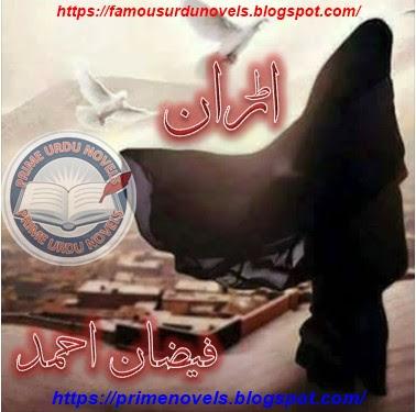 Uraan novel online reading by Faizan Ahmed Complete