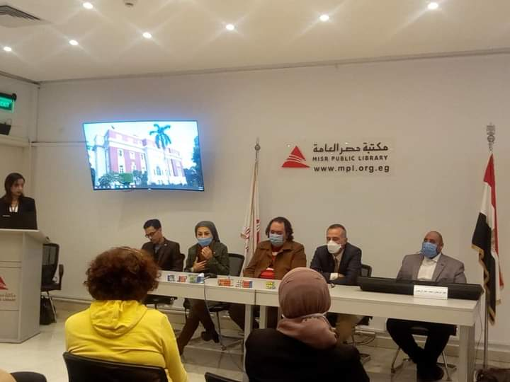 فعاليات ملتقي ابني قائد مسئول بمكتبة مصر العامة