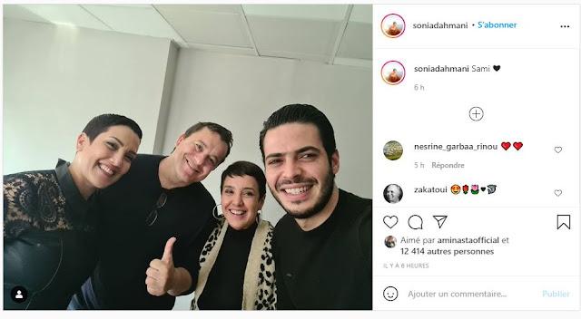 تونس: أول زيارة لـ سامي الفهري الى قناة الحوار التونسي بعد خروجه من السجن ـ بالصور