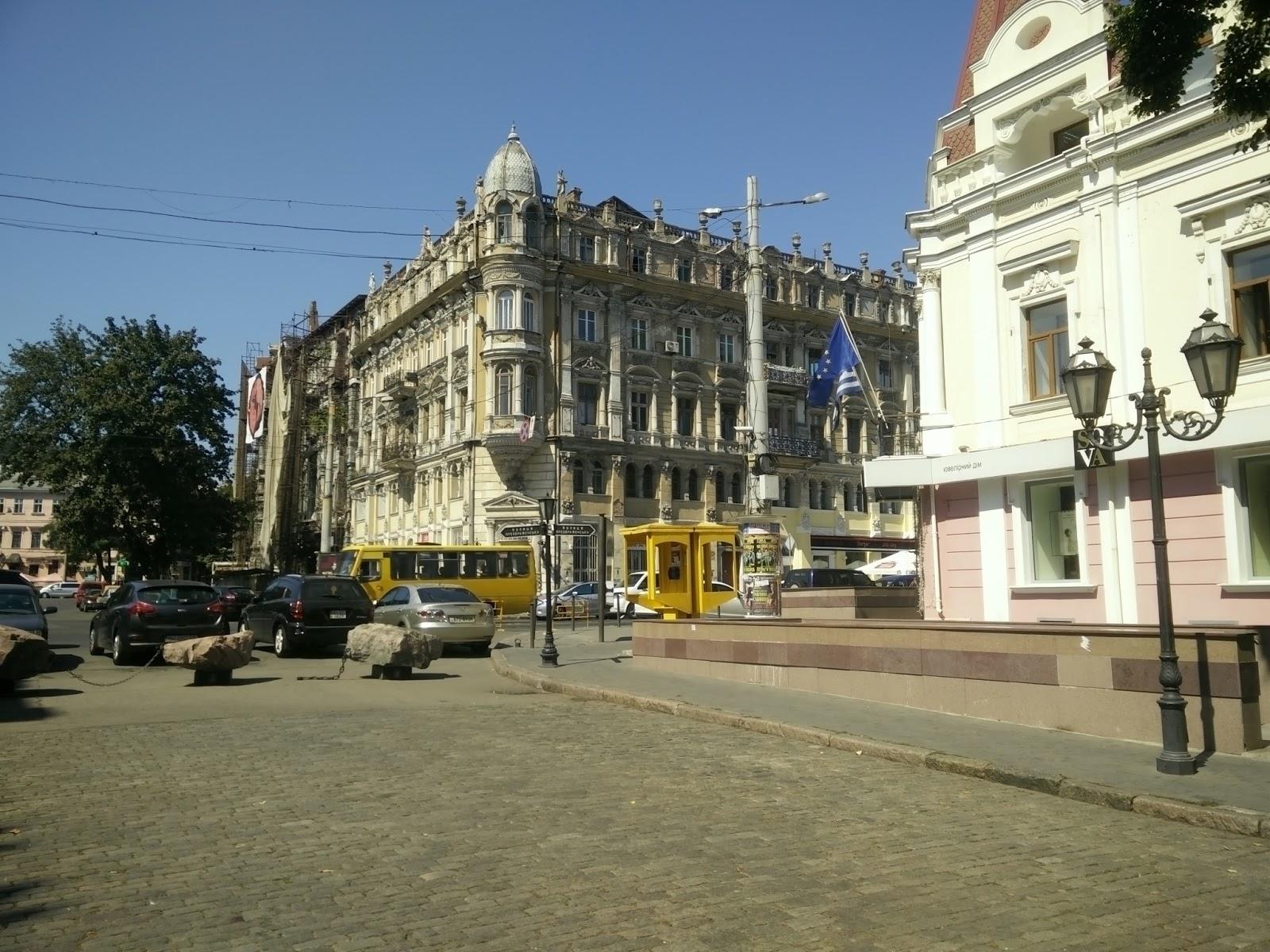 Одесса центр