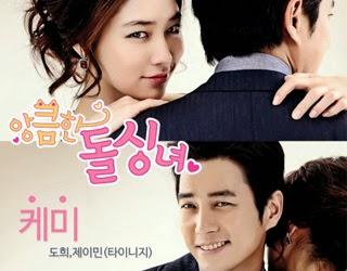 OST DRAMA Cunning Single Lady