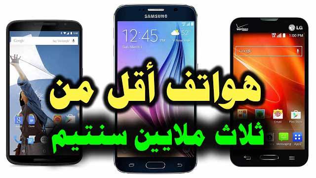 أفضل 10 هواتف ذكية في الجزائر  بسعر أقل من 3 مليون سنتيم