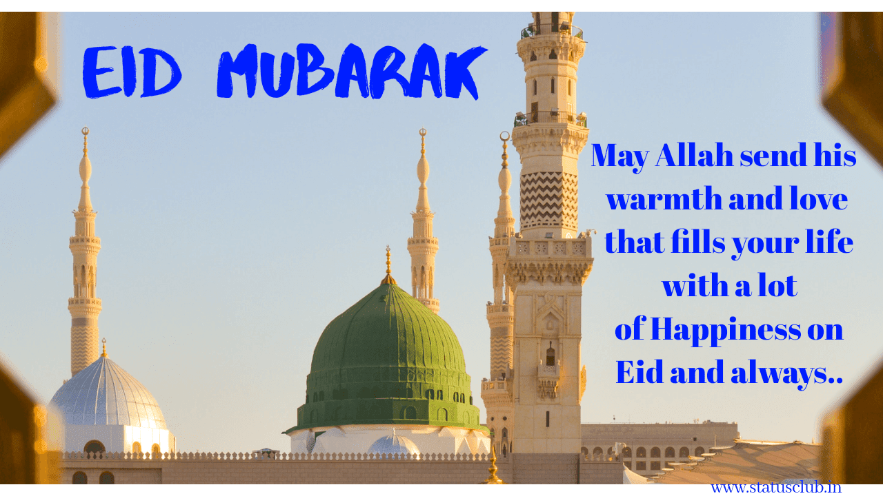 happy eid ul fitr wishes 2020 wallpaper images free download
