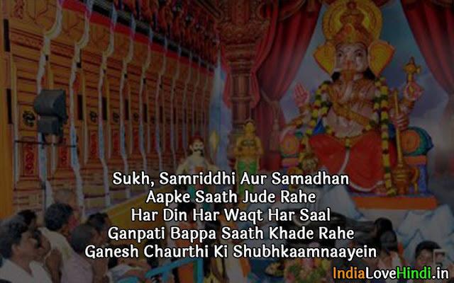 images of ganesh chaturthi