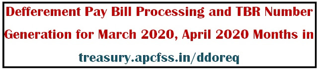 Defferement Pay Bill Processing and TBR Number Generation for March 2020 ,April 2020 Months in treasury.apcfss.in/ddoreq