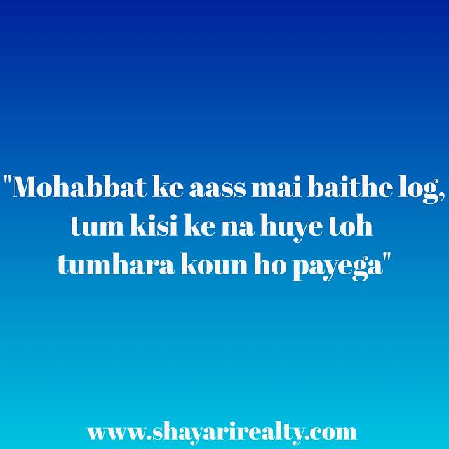 Shayari pic