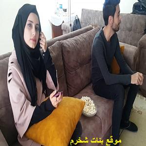 ياسمين وسام