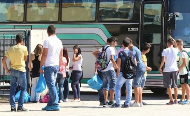 Μουσικό Σχολείο Αργολίδας: Τα δρομολόγια μετακίνησης των μαθητών
