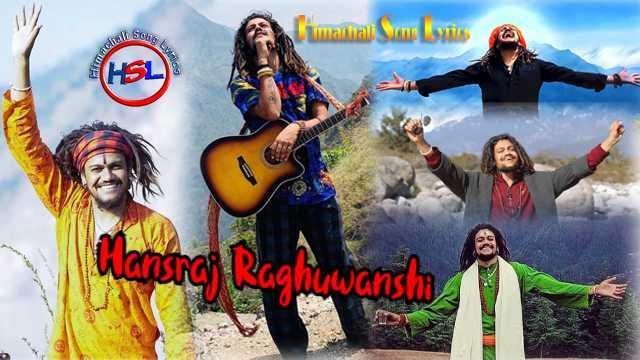 Hansraj Raghuwanshi ( हंसराज रघुवंशी )