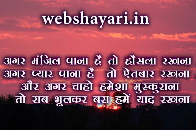sad shayari with images HINDI