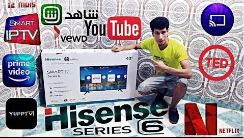 حصريا تقديم التلفاز العملاق😱  Hisense💥 series 6💥 Full HD SmartTV