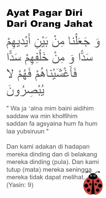Ayat Al Quran Pagar Diri Dari Orang Jahat