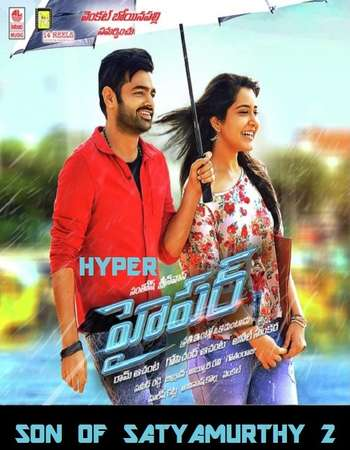Hyper 2016 UNCUT Hindi Dual Audio HDRip Full Movie Download