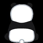 後ろ向きのパンダのイラスト