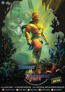 Hanuman vs Mahiravana (2018) Hindi Movie Download 720p HDRip