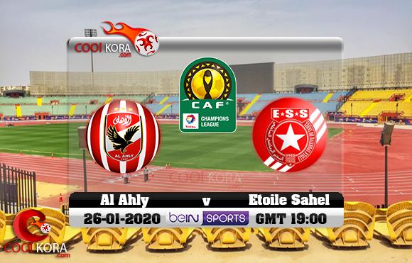 مشاهدة مباراة الأهلي والنجم الساحلي اليوم 26-1-2020 دوري أبطال أفريقيا