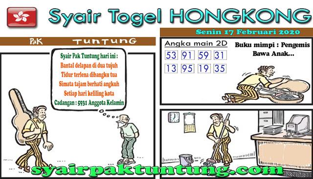 Prediksi Togel Hongkong 17 Februari 2020 - Prediksi Pak Tuntung