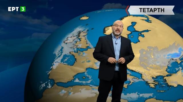 Αργολίδα καιρός: Θερμοκρασίες εξαιρετικά χαμηλές για την εποχή (βίντεο)