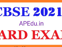 12th class CBSE results released